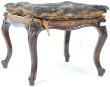 19TH CENTURY VICTORIAN ROSEWOOD STOOL HAVING CARVED DECORATION