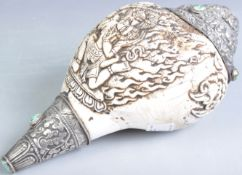ANTIQUE CHINESE TIBETAN HAND CARVED SILVER MOUNTED CONCH SHELL