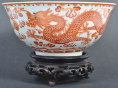 18TH / 19TH CENTURY CHINESE ANTIQUE JIAQING PORCELAIN BOWL ON STAND