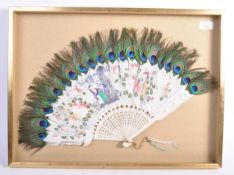 19TH CENTURY CHINESE ANTIQUE HAND PAINTED FEATHER FAN