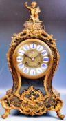 STRIKING FRENCH 19TH CENTURY BOULLE WORK TABLE CLOCK