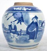 19TH CENTURY CHINESE ANTIQUE PORCELAIN GINGER JAR