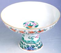 19TH CENTURY CHINESE PORCELAIN WUCAI TAZZA OG GOOD PROPORTIONS