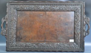 18TH CENTURY CHINESE CARVED HARDWOOD SERVING TRAY