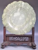 ANTIQUE CHINESE GREEN JADE PLATE ON STAND