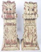 LARGE PAIR OF 90CM TALL PAINTED WALL CORBELS