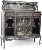 ANTIQUE 19TH CENTURY MAHOGANY BREAKFRONT GLAZED SIDEBOARD CREDENZA