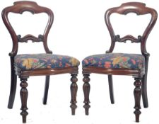 PAIR OF 19TH CENTURY VICTORIAN MAHOGANY BALLOON BACK DINING CHAIRS