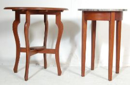 EDWARDIAN MAHOGANY OVAL OCCASIONAL TABLE & OTHER