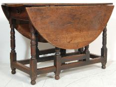 LATE 19TH CENTURY VICTORIAN OAK DROP LEAF GATE LEG DINING TABLE