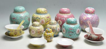 LARGE COLLECTION OF CHINESE ORIENTAL GINGER JARS - FAMILLE ROSE, FAMILLE VERTE, FAMILLE JAUNE