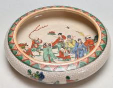 MID 20TH CENTURY KANG XI STYLE CRACKLE GLAZE CENTRE BOWL