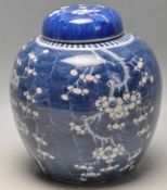 ANTIQUE 19TH CHINESE ORIENTAL LIDDED GINGER JAR