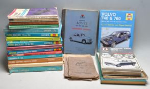 COLLECTION OF VINTAGE MID - LATE 20TH CENTURY CAR MANUALS