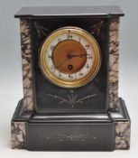 FRENCH 19TH CENTURY VICTORIAN BLACK MARBLE MANTEL CLOCK