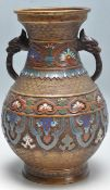 EARLY 20TH CENTURY MEIJI REVIVAL BRASS AND ENAMEL CLOISSONE URN