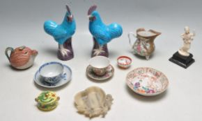 COLLECTION OF ANTIQUE AND LATER CHINESE AND JAPANESE CABINET PLATES