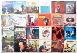 CHET ATKINS GROUP OF 40+ VINYL RECORDS