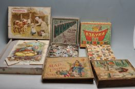 ANTIQUE COLLECTION OF CHILDREN'S JIGSAW PUZZLES