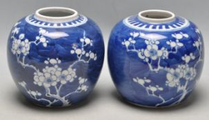 TWO 19TH CENTURY ANTIQUE CHINESE ORIENTAL GINGER JAR