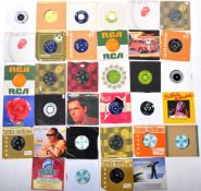 "ROCK / POP / JAZZ - MIXED GROUP OF 30+ 45 7"" SINGLES"