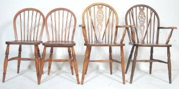 HARLEQUIN SET OF FOUR VINTAGE MID CENTURY KITCHEN DINING CHAIRS
