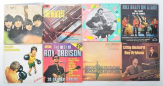 ROCK & ROLL / POP - MIXED GROUP OF EIGHT VINYL RECORD ALBUMS