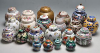 LARGE COLLECTION OF 20TH CENTURY CHINESE ORIENTAL GINGER JARS