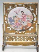 19TH CENTURY CHINESE BRASS AND ENAMEL TABLE SCREEN