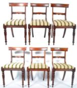 SET OF SIX ANTIQUE ROSEWOOD DINING CHAIRS IN THE GILLOWS STYLE