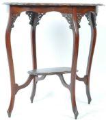 19TH CENTURY VICTORIAN ENGLISH MAHOGANY SCALLOPED EDGE TABLE