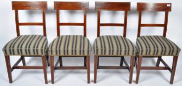 ANTIQUE SET OF GEORGIAN REGENCY BAR BACK DINING CHAIRS