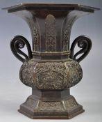 19TH CENTURY CHINESE BRONZE ARCHAIC GU VASE