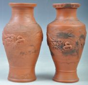 PAIR OF 19TH CENTURY CHINESE YIXING RED CLAY POTTERY VASES