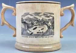 RARE 19TH CENTURY WIDCOMBE BRIDGE DISASTER TANKARD