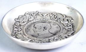 CHINESE REPUBLIC YEAR 23 SILVER COIN TRINKET DISH