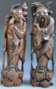 19TH CENTURY CHINESE HARDWOOD FIGURES WITH SILVER INLAY