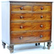 ANTIQUE 19TH CENTURY VICTORIAN MAHOGANY CHEST OF DRAWERS
