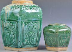 GRADUATING PAIR OF 19TH CENTURY CHINESE SHIWAN CELADON GLAZED GINGER JARS