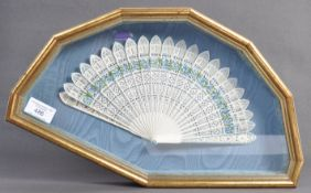 19TH CENTURY CHINESE ANTIQUE CASED BONE HAND FAN