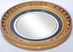 GEORGIAN REGENCY CONVEX MIRROR FRAME WITH MIRROR