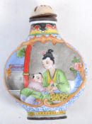 19TH CENTURY CHINESE PORCELAIN QIANLONG MARK SNUFF BOTTLE