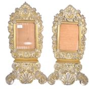PAIR OF 18TH CENTURY ANTIQUE REPOUSSE BRASS PICTURE FRAMES