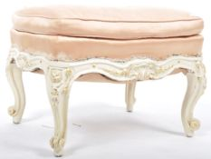 19TH CENTURY FRENCH WHITE PAINTED STOOL WITH GILT HIGHLIGHTS