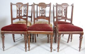 SET 6 VICTORIAN LATE 19TH CENTURY MAHOGANY DINING CHAIRS