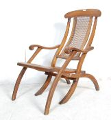 19TH CENTURY CAMPAIGN / FOLDING STEAMER CHAIR