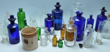 COLLECTION OF VINTAGE RETRO 20TH CENTURY LABORATORY SCIENTIFIC GLASS BOTTLES