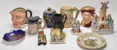 COLLECTION OF 20TH CENTURY ENGLISH CERAMIC WARE