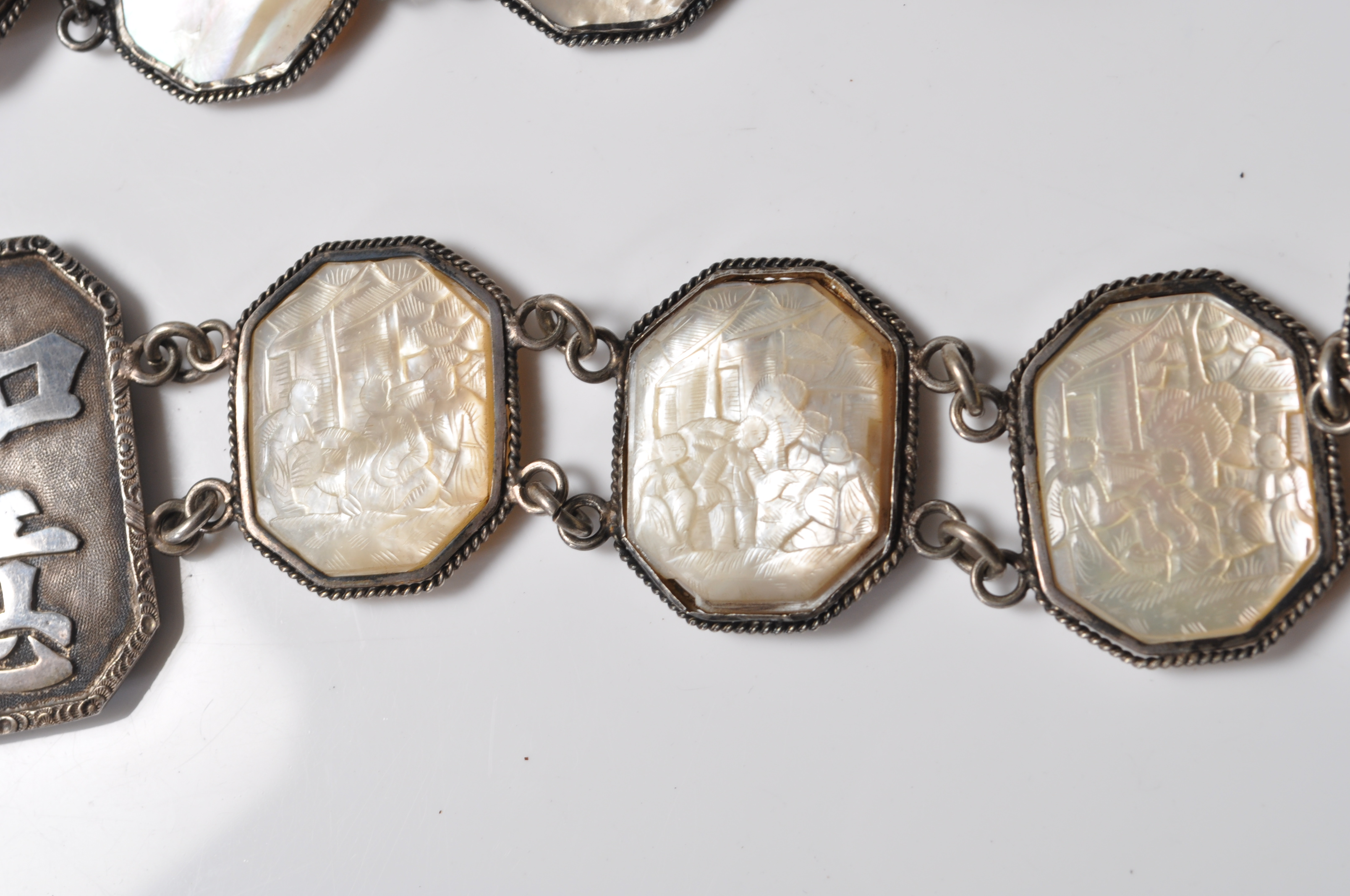 ANTIQUE CHINESE SILVER AND MOTHER OF PEARL BELT - Image 4 of 7