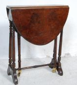 VICTORIAN BURR WALNUT SUTHERLAND OCCASIONAL TABLE